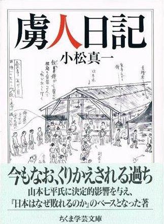 book-ryojin3