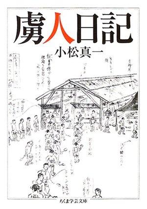 ryojin.book