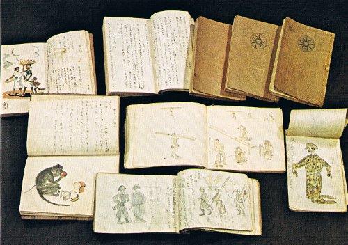 ryojin-books