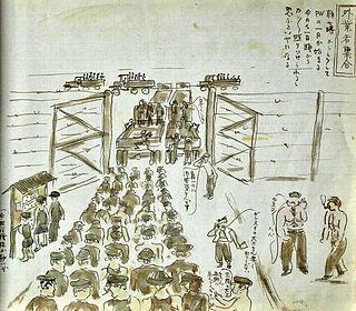 320px-Wiki.ryojin