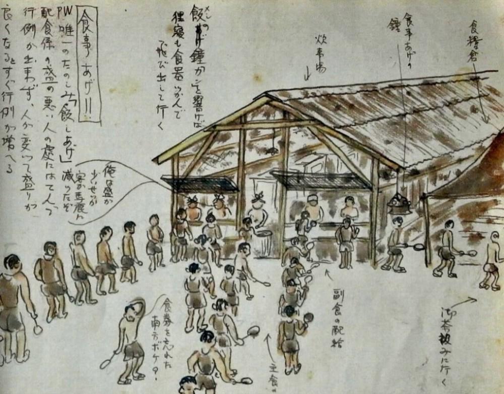 虜人日記 博物館