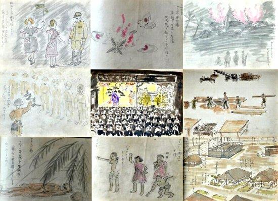 虜人日記のカラー絵